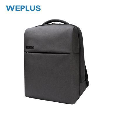 WEPLUS唯加雙肩包男電腦包商務筆記本背包女大容量休閑旅行包 WP1766
