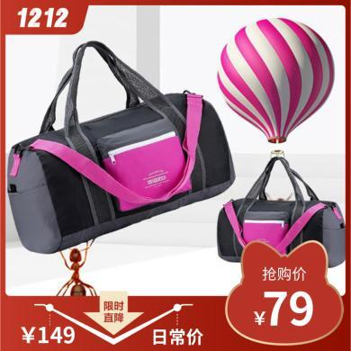 【1212直降】新秀麗之美國旅行者 折疊行李袋Z1917064