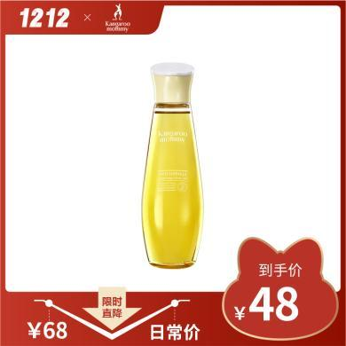 袋鼠妈妈 孕妇橄榄油 150ml 纹路产后修护淡化预防专用孕妇护肤品