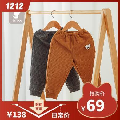威爾貝魯寶寶男女童針織長褲