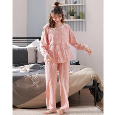 妃孕寶 孕婦睡衣產后月子服春秋新款寬松大碼200斤加肥家居服哺乳兩件套