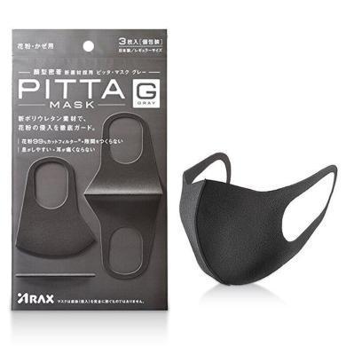【支持購物卡】【3袋裝】日本PITTA MASK 可水洗防塵防霧霾口罩 3片/袋