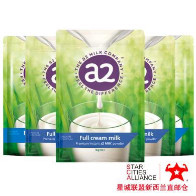 【支持购物卡】6包*新西兰A2 ?#33080;?#25104;人全脂高钙奶粉1kg /包  新西兰空运直邮