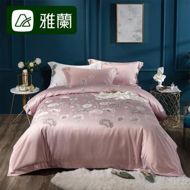 雅兰家纺床上四件套单双人纯棉提花套件1.8m全棉床单被套欧式田园 驿动情调