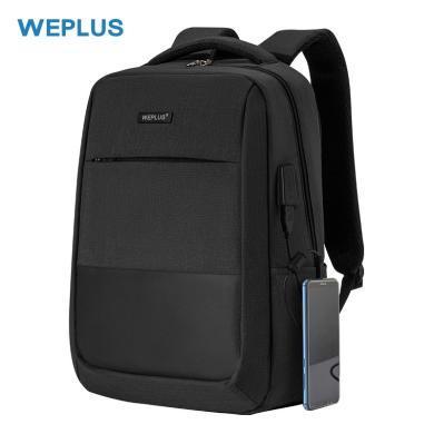 WEPLUS唯加雙肩包男蘋果電腦包15.6英寸商務筆記本背包女大容量休閑旅行包 WP1755