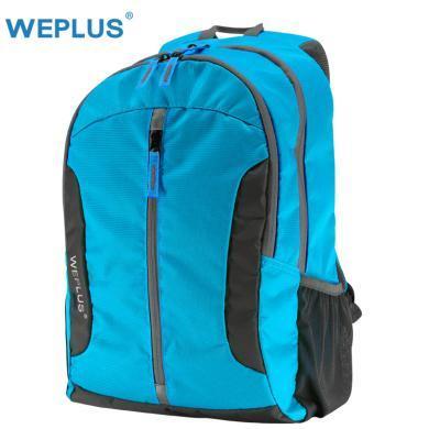 WEPLUS唯加 夏季新品時尚休閑戶外運動雙肩背包帶電腦隔層旅行包 WP5105