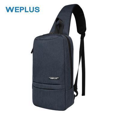 WEPLUS唯加 胸包斜挎包男士休閑單肩包潮流時尚運動小背包 WP8308