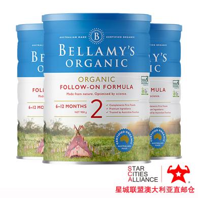【支持购物卡】3罐*澳洲贝拉米天然有机二段(6-12个月)婴幼儿宝宝奶粉900g /罐 澳洲空运直邮
