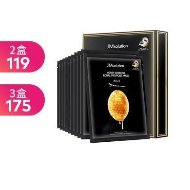 【支持購物卡】韓國JMsolution 水光蜂蜜面膜蠶絲補水滋潤超薄保濕 10片/盒 海外直郵