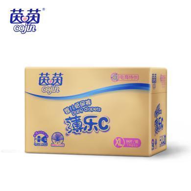 茵茵薄乐C婴儿纸尿裤加大码XL84男女宝宝通用尿不湿超薄透气