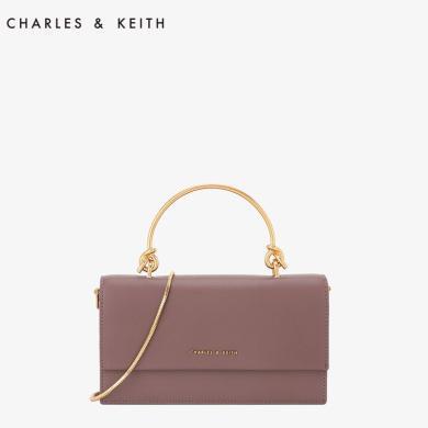 CHARLES&KEITH長款錢包翻蓋單肩手拿錢包小巧鏈條包CK6-10840136