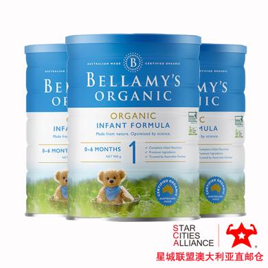 【支持购物卡】3罐*澳洲贝拉米天然有机一段(0-6个月)婴幼儿宝宝奶粉900g /罐 澳洲空运直邮
