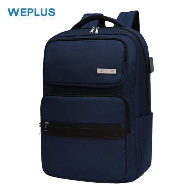 WEPLUS夏季新品商務電腦雙肩背包 WP1779