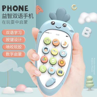 宝宝儿童音乐手机玩具女男孩电话 婴儿可咬小孩女孩仿真益智0-1岁