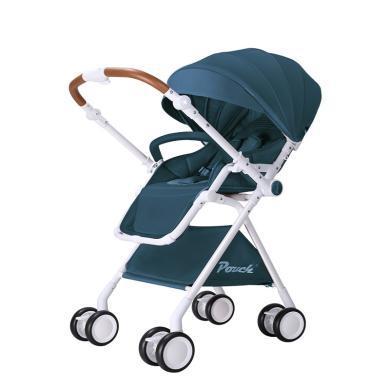 德国Pouch帛琦A06Ⅲ代婴儿推车超轻便携高景观可坐?#21830;杀?#38663;折叠宝宝婴儿车