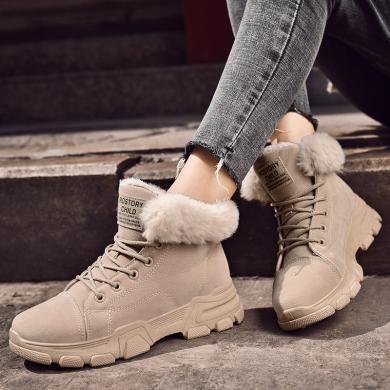 MIJI時尚馬丁靴女冬季加絨棉鞋女潮流韓版保暖雪地靴英倫風時尚學生鞋子女MJ-1011