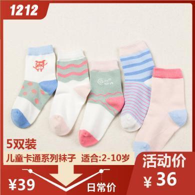 KK树儿童袜子春秋男童女童棉袜保暖童袜卡通可爱宝宝袜子薄款室内学生  KQ17185 包邮
