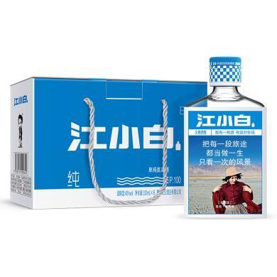 江小白 P100 40度 100ml*6瓶纯饮表达瓶 整箱装白酒(小瓶装清香型高粱酒)