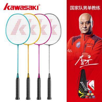 kawasaki川崎羽毛球拍雙拍初學碳素超輕成人耐用進攻型耐打雙拍