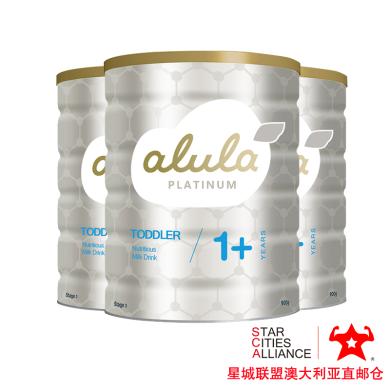 【支持購物卡】3罐*澳洲S26 惠氏 Alula升級白金版奶粉三段(1-2歲)嬰幼兒寶寶奶粉900g /罐 澳洲空運直郵