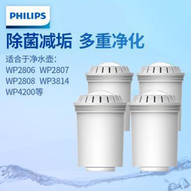 飛利浦(PHILIPS) WP4200/00 凈水壺濾芯 除水垢版WP3904 四支裝