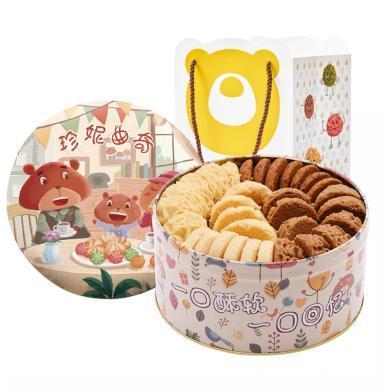 【順豐包郵】珍妮曲奇 手工曲奇餅干四味大雙層640g年節送禮年貨