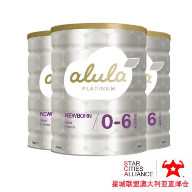 【支持购物卡】3罐*澳洲S26 惠氏 Alula升级白金版奶粉一段(0-6个月)婴幼儿宝宝奶粉900g /罐 澳洲空运直邮