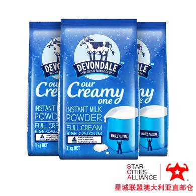 【支持购物卡】3包*澳洲德运全脂高钙奶粉 1公斤 /罐包  澳洲空运直邮