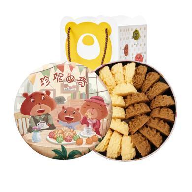 【順豐包郵】珍妮曲奇 雙花雙味320g 手工曲奇餅干點心年節送禮年貨