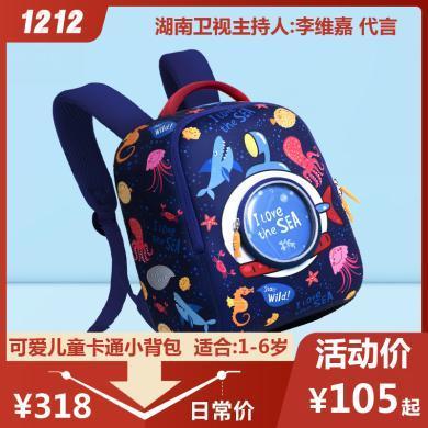 韩国kk树幼儿园书包女童男1-3-5周岁宝宝可爱儿童卡通小背包潮版  KQ19112L  包邮