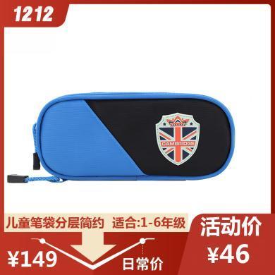 kk树韩国kk树小学生笔袋男女童大容量儿童文具盒笔袋分层简约笔袋   KQ14081   包邮