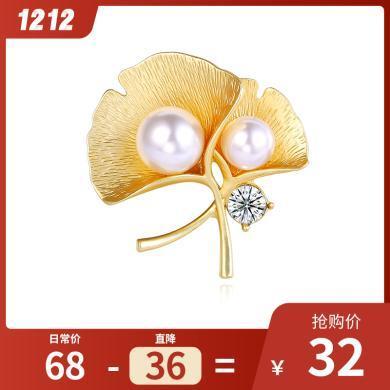 盈滿堂 韓版別針小郁金香珍珠葉子胸針高檔胸花女服裝配飾