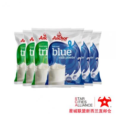 【支持购物卡】6包*新西兰安佳全脂奶粉3包+脱脂奶粉3包   1公斤 /包 新西兰空运直邮