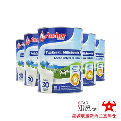 【支持购物卡】6罐*新西兰安?#21387;?#35013;全脂奶粉 900g /罐  新西兰空运直邮