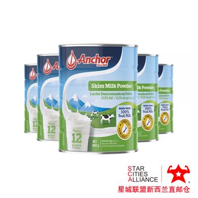 【支持购物卡】6罐*新西兰安佳罐装脱脂奶粉 900g /罐 新西兰空运直邮