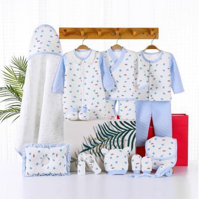 班杰威爾純棉加厚15件套嬰兒衣服新生兒禮盒套裝純棉初生滿月寶寶送禮用品