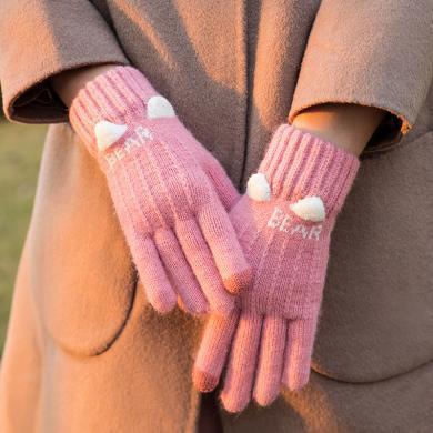 meyou 触摸屏手套女冬季新款针织毛线加厚保暖学生分指手套