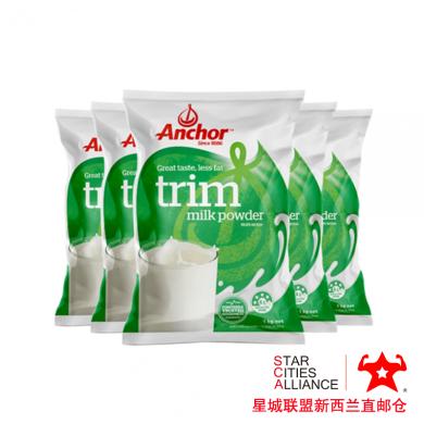 【支持购物卡】6包*新西兰安佳脱脂奶粉1公斤/包   新西兰空运直邮
