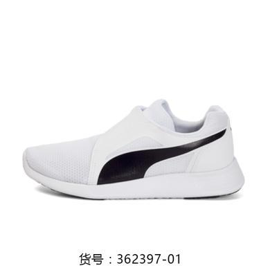 Puma彪馬秋季男子網面輕便休閑運動跑步鞋362397