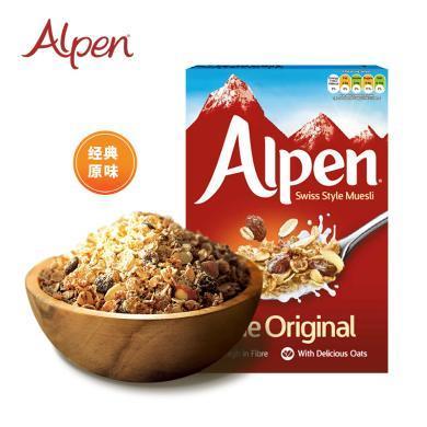 欧倍瑞士风味葡萄干早餐麦片营养早餐即食冲调麦片英国进口375g