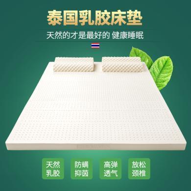 【限量折上9折 支持購物卡】雙12爆款,泰嗨(TAIHI)泰國原裝進口天然乳膠床墊定制床墊單雙人可折疊榻榻米墊