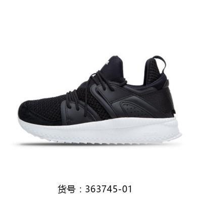 Puma彪馬秋季新款TSUGI Blaze中性休閑運動跑步鞋363745