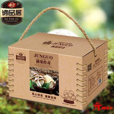 諦品居【山珍+干果】組合禮盒干菌干貨山珍食用野生菌大禮包菌果傳奇A1500g