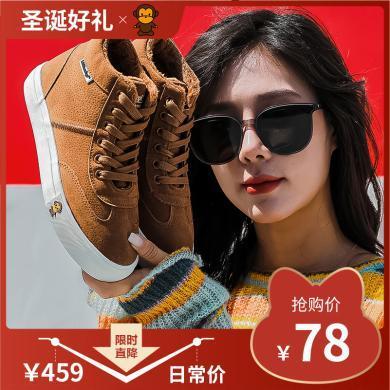 100KM猩猩猴 新款韓版加絨加厚雪地靴女學生平底棉鞋高幫保暖短靴