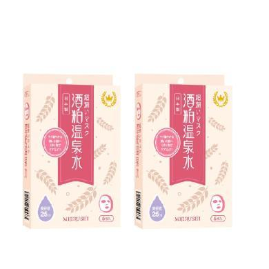 【支持購物卡】【2件裝】日本MIJIRUSHI/美印酒粕溫泉水保濕嫩白修復毛孔蠶絲面膜5片*2