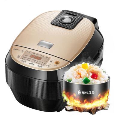 美的(Midea)電飯煲電飯鍋 3L家用 智能ih電飯煲 MB-HS3072