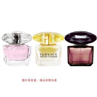 【支持購物卡】【3件裝】Versace范思哲晶鉆系列女士香水三件組Q版小樣 無噴頭5ml*3(粉鉆+黃鉆+黑鉆)