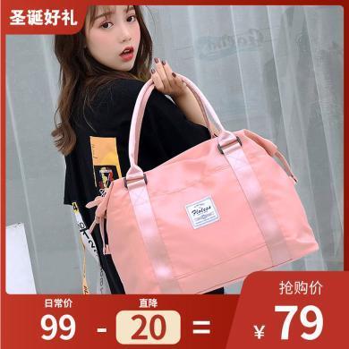 香炫儿(XIASUAR)网红旅行包包女短途可爱大容量待产行李包手提轻便旅游包收纳袋小 4093