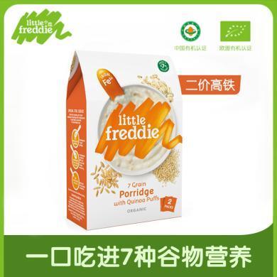 小皮米粉歐洲原裝進口有機藜麥高鐵米粉160g 嬰兒輔食米糊強化鐵7月+