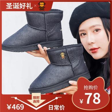 100KM猩猩猴 鞋子女冬加絨棉鞋女保暖鞋韓版百搭學生短筒靴面包鞋